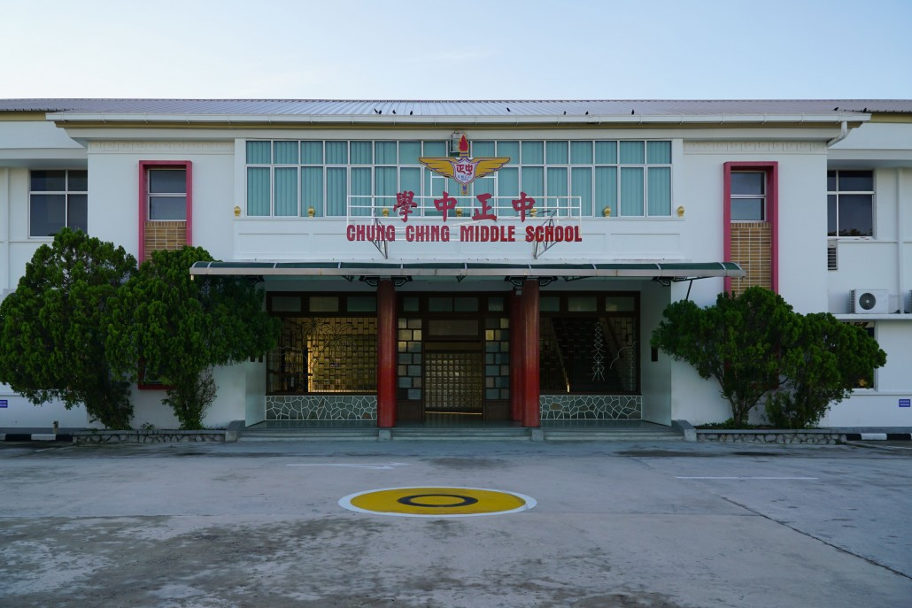 Chung Ching Middle School by MsLiong