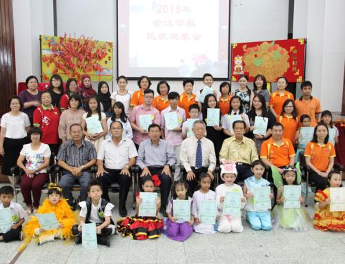 2015年校园民歌观摩会