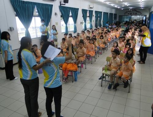 中正小学  幼儿园参观日成功举办