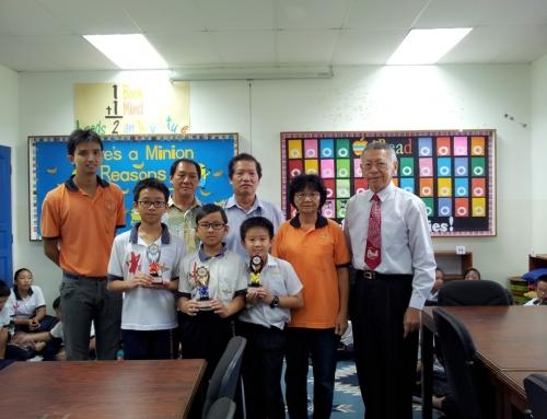 中正小学部第六届校内象棋比赛圆满结束