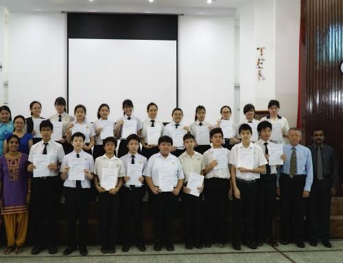 2015年澳大利亚数学比赛