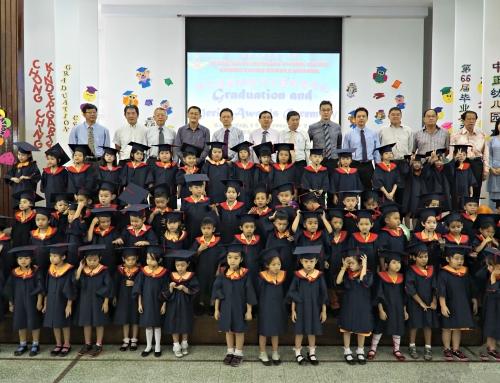 幼儿园毕业典礼 2015