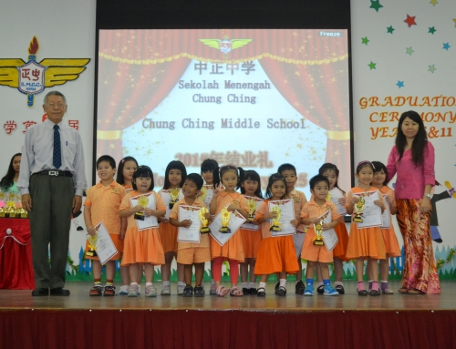 CCMS Closing Ceremony and Prize Giving