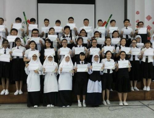 爪哇文硬笔书法比赛