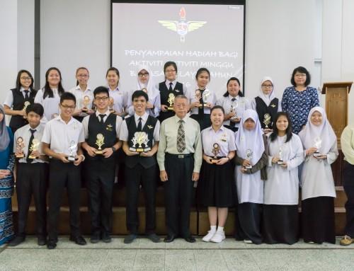 2016年中正中学马来文周