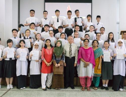 2016年ICAS科学国际比赛中正中学部学生表现不俗