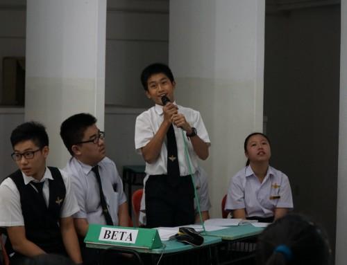 2016年中学部趣味数学知识竞赛