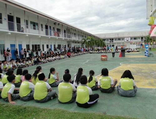 中正中学小学部欢庆中秋节