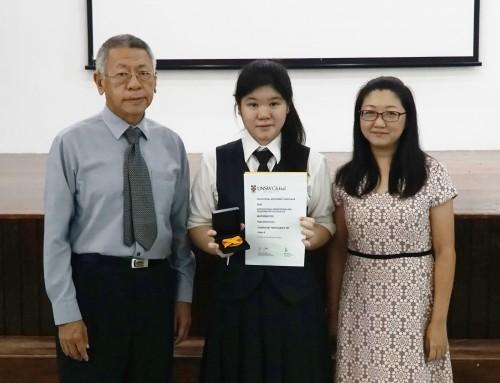 2016年澳洲ICAS数学比赛中正中学部16人获奖