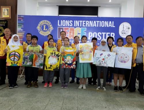国际狮子会和平海报比赛林怡萱夺