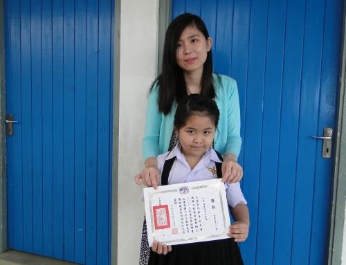 中正小学部学生夺海外华校暨台商子弟学生绘画比赛的佳作奖