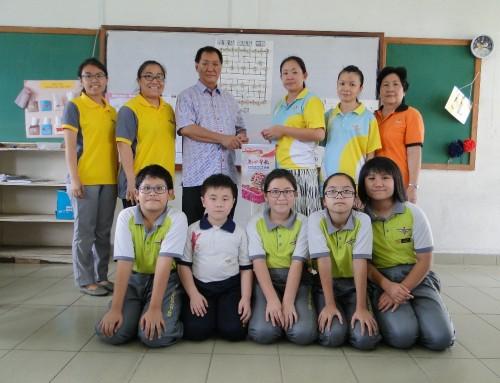 中正中学小学部举办象棋培训课程