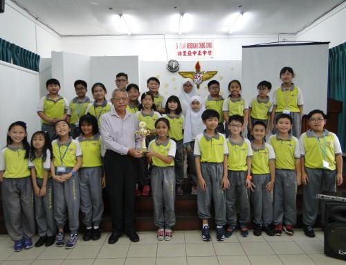 《中正小学部·英语月活动圆满结束》