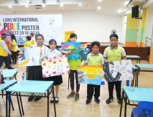 Lion International Peace Poster Contest
