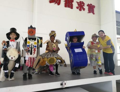 中正师生共庆《世界地球日》