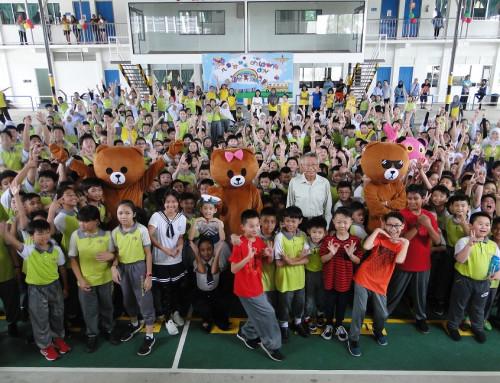 中正师生同欢乐 携手共庆儿童节