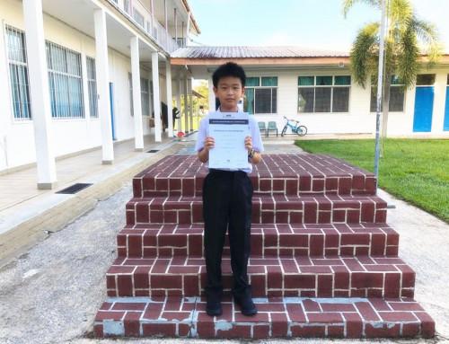 中正中学小学部 澳洲数学竞赛新闻