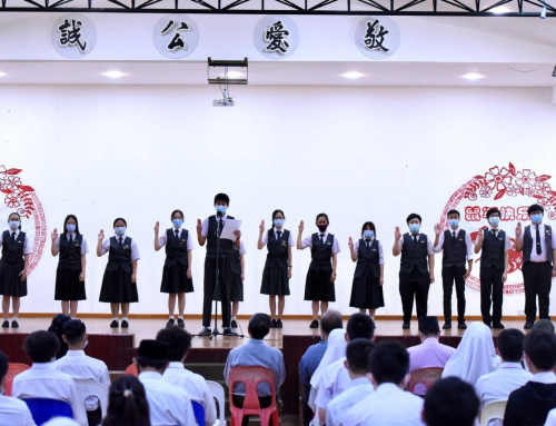 2020 Prefects' oath taking ceremony